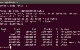 Восстановление загрузчика Windows 10 после установки Linux