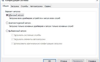 Системные утилиты для Windows 7