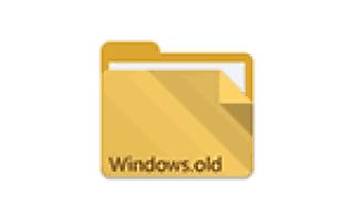 Как удалить системные файлы Windows 10?