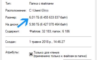 Где находится папка users в windows 10