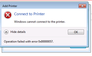 0x00000057 Windows 7 при установки сетевого принтера