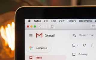 Как узнать пароль аккаунта google на андроид