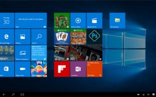 Как убрать режим планшета на windows 10