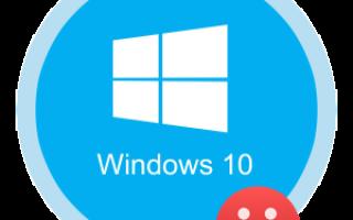 Ошибка 0х80070003 при установке Windows 7