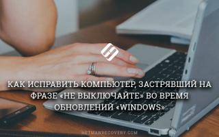 Долгое завершение установки Windows 7