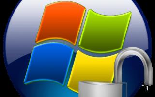 Как снять пароль с компьютера windows 7