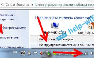 Вирус не дает зайти в интернет