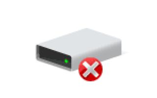Ошибка ввода вывода при установке драйвера