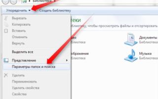 В какой папке хранятся темы windows 7