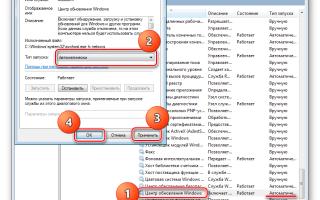 Ошибка 80073712 Windows 7 как исправить