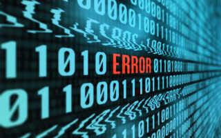 Ошибка 0x8e5e0247 в Windows 7