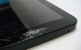 Что делать если планшет перезагружается без остановки