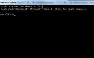Как вызвать командную строку до загрузки Windows?