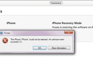 Ошибка 1 при восстановлении iphone 6