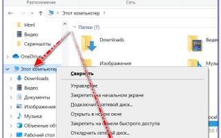 Требуется драйвер с цифровой подписью Windows 10