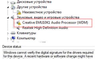 Как подписать драйвер Windows 10 x64