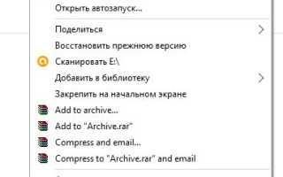 Как создать папку обмена между компьютерами