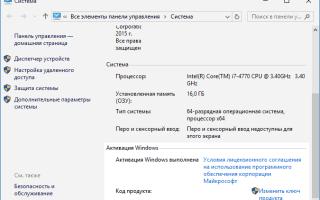 Слетела активация windows 10 как восстановить