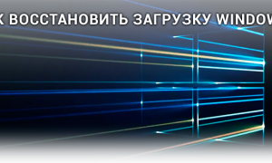Загрузка файлов при запуске Windows 7