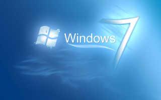 Автоматическая установка драйверов на Windows 7