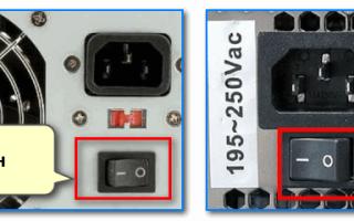 Монитор не реагирует на включение системного блока