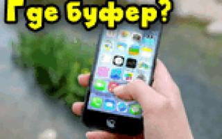 Как копировать текст на планшете андроид