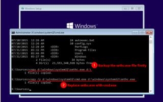 Как удалить пароль администратора в windows 10