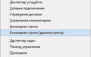 Как восстановить системные файлы windows 8