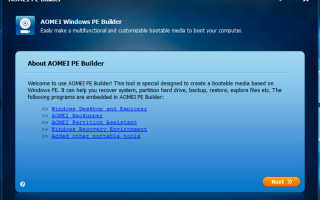 Как восстановить windows 8 с флешки