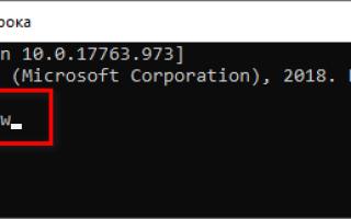 Ошибка 0x00000116 Windows 7 как исправить